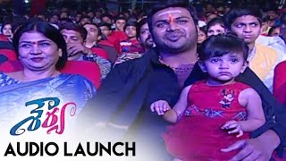 Shourya Telugu Movie Audio Launch Part 03 || Manchu Manoj, Regina Cassandra || Dasarath - ADITYAMUSIC