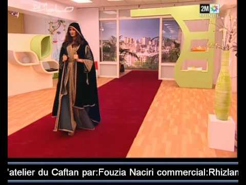 Caftan  fouzia Naciri       -  