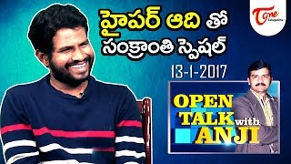 Jabardasth Hyper Aadi Exclusive Interview Promo | Open Talk with Anji | 2017 Sankranthi Special - TELUGUONE