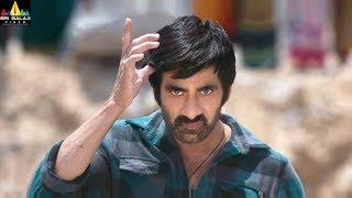 Nela Ticket Theatrical Trailer   Ravi Teja, Malvika Sharma   Sri Balaji Video - SRIBALAJIMOVIES