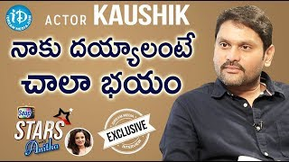 Actor Kaushik Exclusive Interview || Soap Stars With Anitha - IDREAMMOVIES
