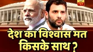 Rajdharma: Shiv Sena in dilemma whether to support BJP or not? - ABPNEWSTV
