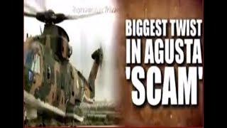 AgustaWestland Case: क्या है अगुस्टा-वेस्टलैंड केस, 20 साल से कांग्रेस की फांस बना हुआ है ? - ITVNEWSINDIA