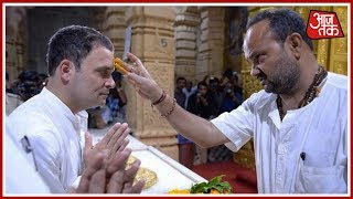 राहुल गांधी के Temple Run 2 का विश्लेषण | खबरदार - AAJTAKTV
