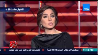 """بسمة وهبة: التحول الجنسي في لبنان """"تجارة وبيزنس"""" - e3lam.org"""