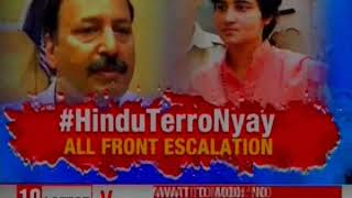 Sadhvi Pragya on 26/11 hero Hemant Karkare; i had cursed him - NEWSXLIVE