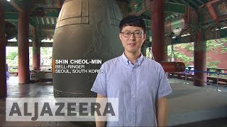 South Koreans mark 72 years since end of Japanese rule - ALJAZEERAENGLISH