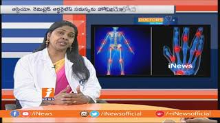 Causes and Treatment For Joint Pains With Homeocare International |Doctors Live Show| iNews - INEWS