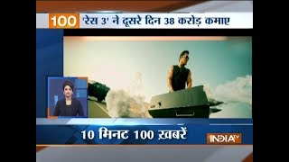 News 100 | June 18, 2018 - INDIATV