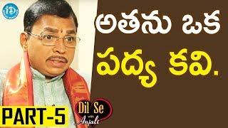 Lyricist Jonnavithula Ramalingeswara Rao Interview Part #5 || Dil Se With Anjali #34 - IDREAMMOVIES
