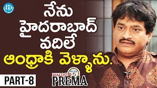 Dr Ghazal Srinivas Exclusive Interview Part #8 || Dialogue With Prema - IDREAMMOVIES