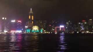 Hon Kong Seyir
