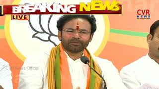 BJP MLA Kishan Reddy slams Congress Party  | CVR News - CVRNEWSOFFICIAL