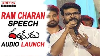 Ram Charan Speech @ Darshakudu Movie Audio Launch || Ashok Bandreddi, Eesha Rebba - ADITYAMUSIC