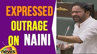 Kishan Reddy Expressed Outrage On Naini For Taking His Words Wrong  | Mango News - MANGONEWS