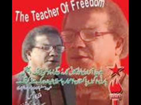 brahvi  song by ubaidullah.,a tribute to shaheed saba dashtiari. wmv