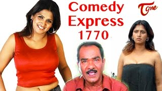 Comedy Express 1770 | B 2 B | Latest Telugu Comedy Scenes | TeluguOne - TELUGUONE