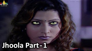Aap Beeti Jhoola Part - 1 | Hindi TV Serials | Aatma Ki Khaniyan | Sri Balaji Video - SRIBALAJIMOVIES