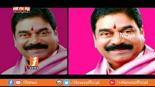 Reason Behind TRS Leader Dilemma On Party For Next Election? | loguttu | iNews - INEWS