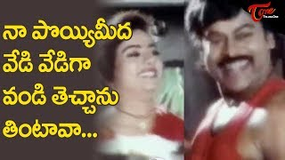 Megastar Chiranjeevi And Soundarya Funny Scene From Rikshavodu | Ultimate Movie Scene | TeluguOne - TELUGUONE