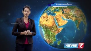 Weather Forecast 10-02-2016 – News7 Tamil Show