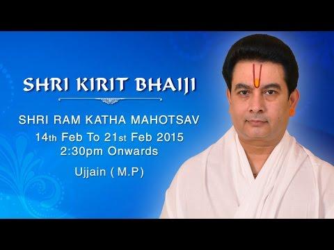 Shri Ram Katha -  Shri Kirit Bhaiji Maharaj - Ujjain (Day 1)