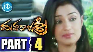 Maharajasri Full Movie Part 4 || Rishi, Nikita Thukral || S S Nivas || MM Srilekha - IDREAMMOVIES