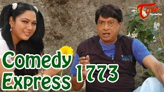Comedy Express 1773   B 2 B   Latest Telugu Comedy Scenes   TeluguOne - TELUGUONE