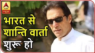 Twarit Full 20.09.18: Pakistan PM Imran Khan seeks to resume peace talk with India in a letter - ABPNEWSTV