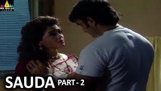Sauda Part 2 Hindi Horror Serial Aap Beeti | BR Chopra TV Presents | Sri Balaji Video - SRIBALAJIMOVIES