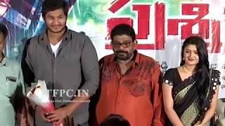 Prasnistha Movie Teaser Launch | TFPC - TFPC