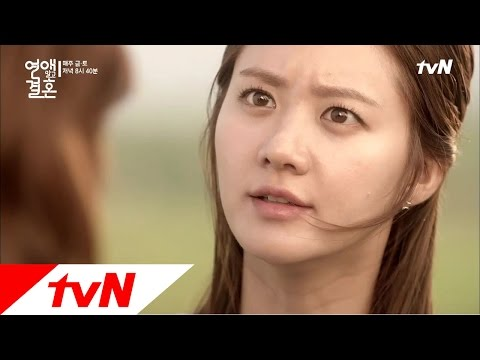 Marriage not dating ep 6 youtube