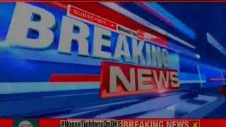 Coimbatore: Colleague harasses staff in Private College - NEWSXLIVE
