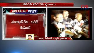 TCongress Incharge Kuntiya Said That Central Election Committee Has Cleared 74 Names l CVR NEWS - CVRNEWSOFFICIAL