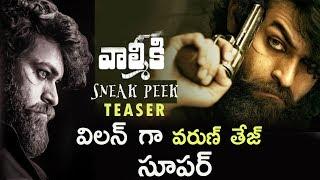 Valmiki Pre-Teaser || Varun Tej || Atharvaa Murali || Harish Shankar || IndiaGlitz Telugu - IGTELUGU