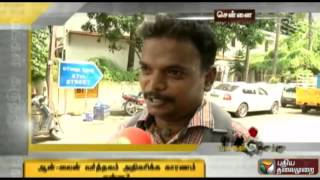 Public Opinion 21-09-2014 Puthiya Thalaimurai TV Show