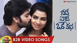 Needi Naadi Oke Katha Back 2 Back Full Video Songs | Sree Vishnu | Satna Titus | #NNOK | Mango Music - MANGOMUSIC