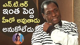 Actor Gundu Hanumantha Rao Reveals Unknown Facts About Jr NTR In Childhood | TFPC - TFPC