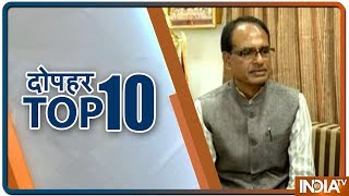 Dopahar 10 | March 17, 2019 - INDIATV