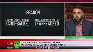 Intelligence offer: Israel ready to share intel on Iran with Saudis - RUSSIATODAY