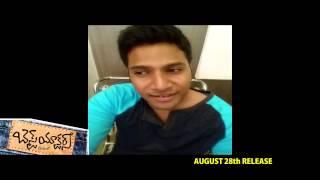 Sundeep Kishan byte about Best Actors - idlebrain.com - IDLEBRAINLIVE