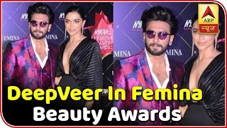 Deepika, Ranveer spotted hand in hand at Femina Beauty Awards - ABPNEWSTV