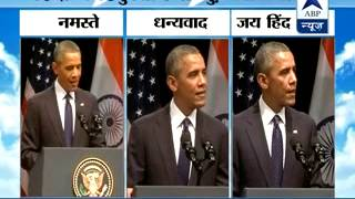 President Obama speaks in Hindi - ABPNEWSTV
