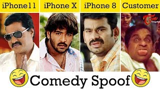 iPhone 11 Pro Vs Customer | Comedy Spoof | TeluguOne - TELUGUONE