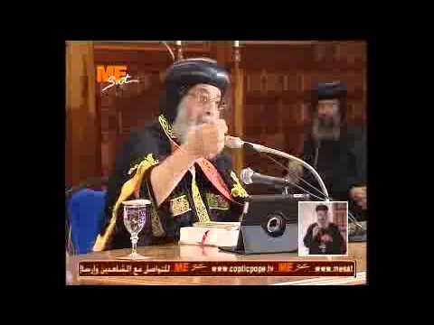 صوت الله - محاضرة البابا تواضروس - الأربعاء 20 نوفمبر 2013