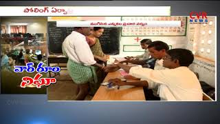 Election Commission War Room | Election Monitoring Telangana election updates | CVR News - CVRNEWSOFFICIAL
