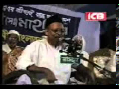 [Bangla] Funny event of Omar (R)
