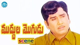 Muddula Mogudu Scenes - ANR Felts Sad About His Father || ANR, Sridevi - IDREAMMOVIES