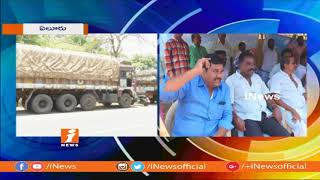 Liquor Merchants Protest For Trade Margin Increase at IMFL Depot Live Report From Eluru | WG | iNews - INEWS