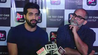 Interviews Of The Cast Of The Test Case, An Upcoming Web Series - HUNGAMA
